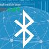 Bluetooth 4.2 Güncellemesi Tanıtıldı