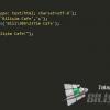 PHP İle String İşlemleri
