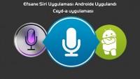Efsane Siri Uygulaması Androide Uygulandı