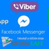 En çok kullanılan Android anlık iletişim uygulamaları