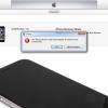 Apple 'ın Yeni İOS Güncellemesi Telefonları Bozuyor!
