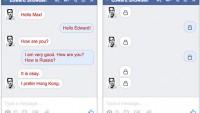 Facebook Mesajlarınızı Şifrelemek İster misiniz ?