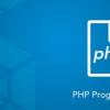 PHP ile KDV Hesaplama