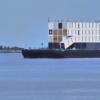 Google Data Merkezi Bir Gemi Olabilir Mi?