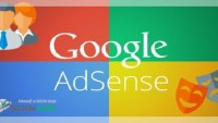 Adsense İçin Sayfa Başına Kaç Reklam Olmalı?
