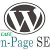 WordPress Site İçi SEO Ayarları