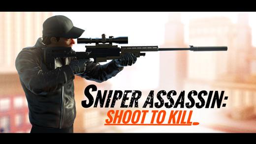 sniper-3d-assassin